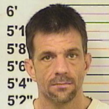 Brian Deconink, 43, escaped about 2:30 p.m. Sunday by scaling onto the roof of the main building with the assistance of another offender during outside recreation. (Missouri Department of Corrections)