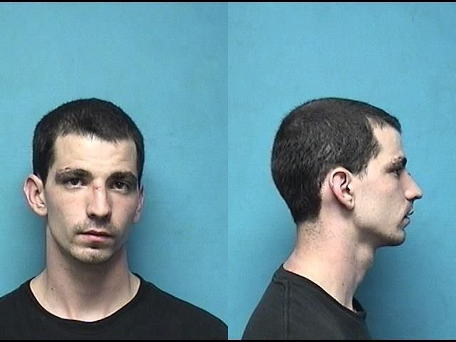 Damon R. Atchley's mugshot. (Independence Police Department)