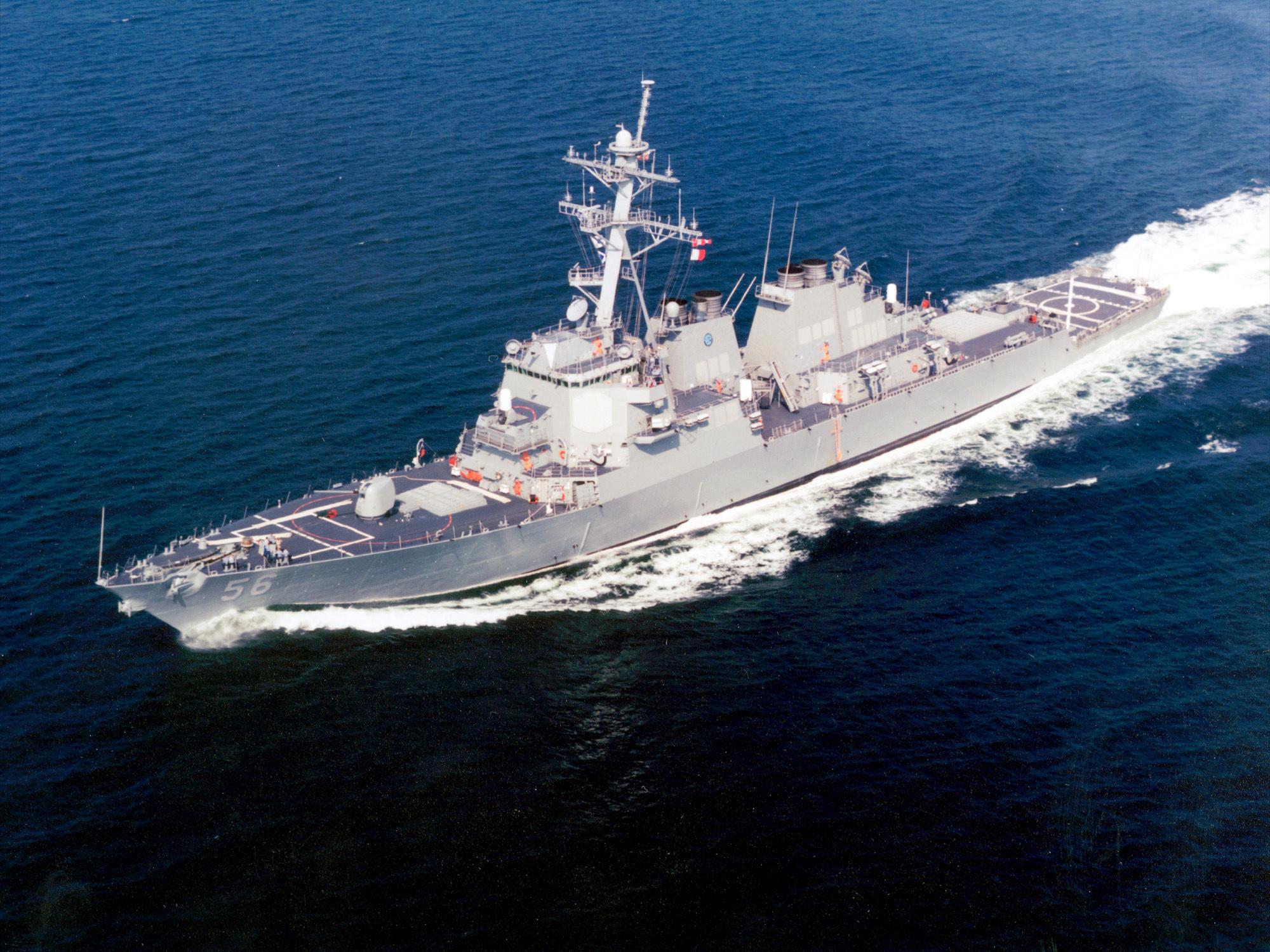 USS John S. McCain (AP)
