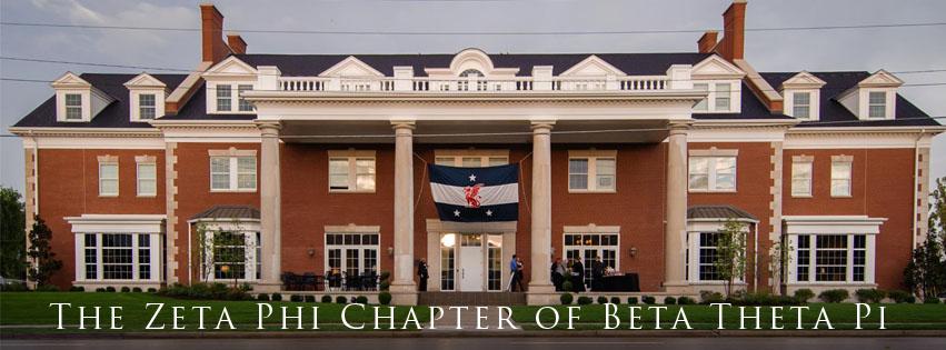 (Beta Theta Pi - University of Missouri/Facebook)