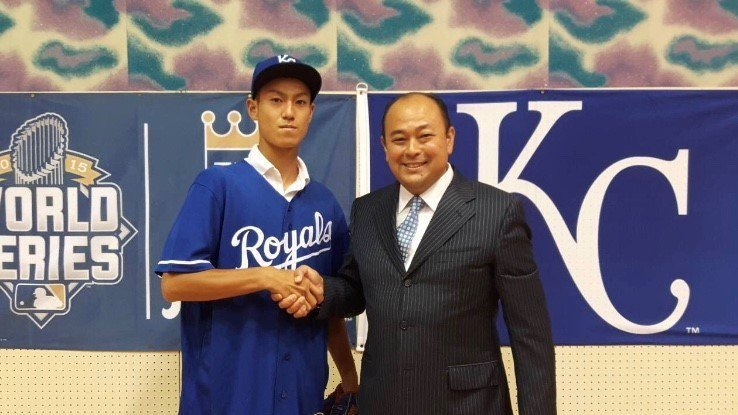 Kaito Yuki and the Royals came to an agreement this weekend.  (Source: Kansas City Royals)