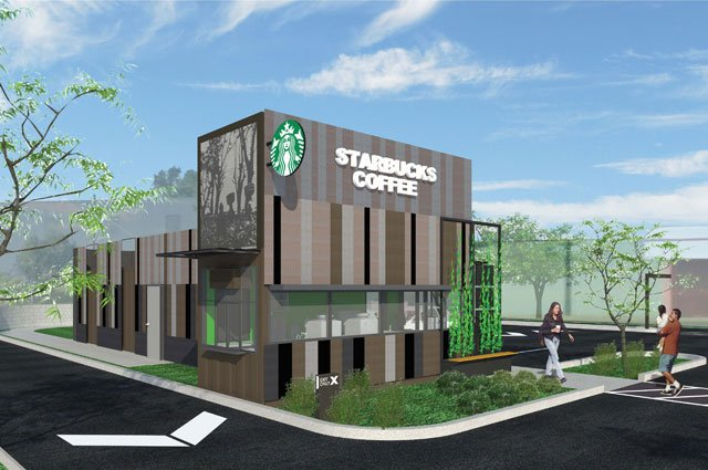 It may seem like there is a Starbucks on nearly every corner, but one new location will be turning heads in Overland Park.