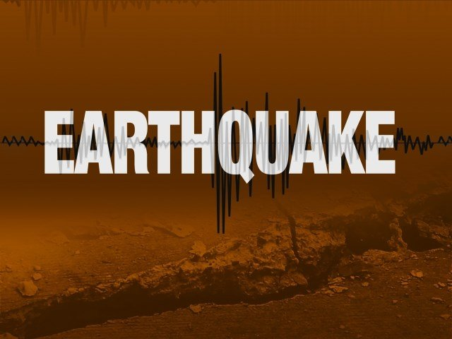 The United States Geological Survey reports a 4.5 magnitude earthquake near Pawnee, OK. (AP)